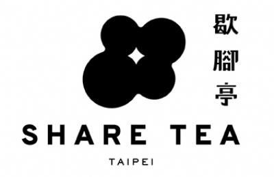 SHARE TEA 歇腳亭